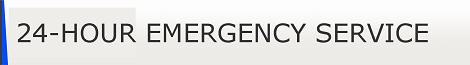 Emergency Garage Door Repair